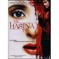 Ek Hasina Thi DVD