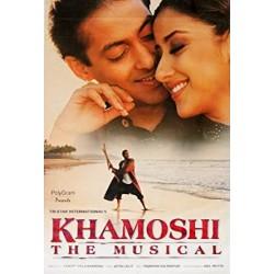 Khamoshi DVD