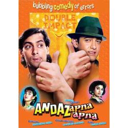 Andaz Apna Apna - DVD