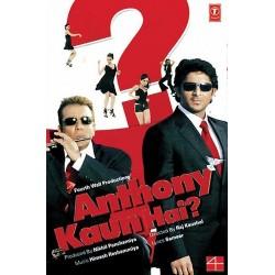 Anthony Kaun Hai? DVD
