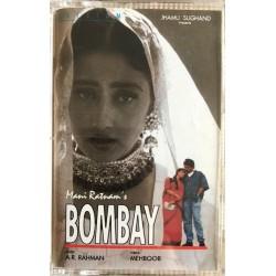 Bombay DVD