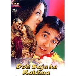 Doli Saja Ke Rakhna DVD