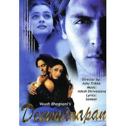 Deewanapan DVD