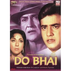 Do Bhai DVD