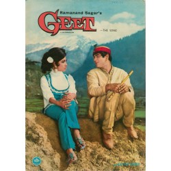 Geet (old) DVD