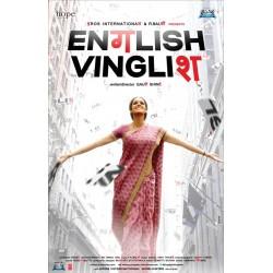 English Vinglish DVD
