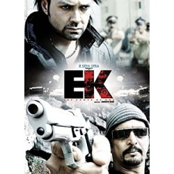 Ek The Power Of One - DVD