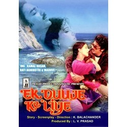 Ek Duuje Ke Liye DVD