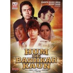 Hum Se Badkar Kaun DVD