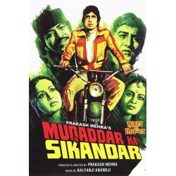 Muqaddar Ka Sikandar DVD