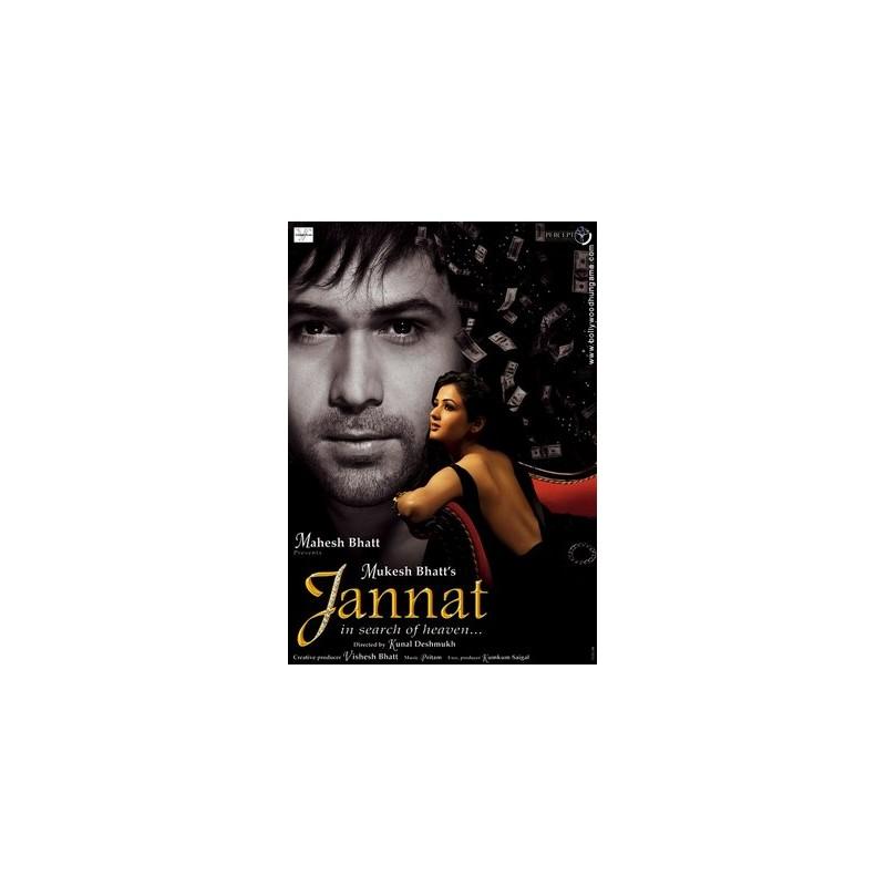 Jannat  DVD