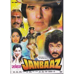 Janbaaz DVD