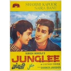 Junglee (old) DVD