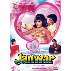 Janwar (old) - DVD