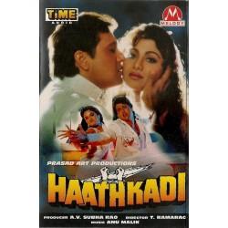 Haathkadi DVD
