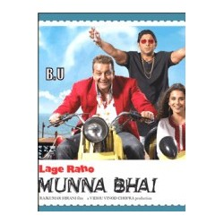 Lage Raho Munna Bhai - DVD