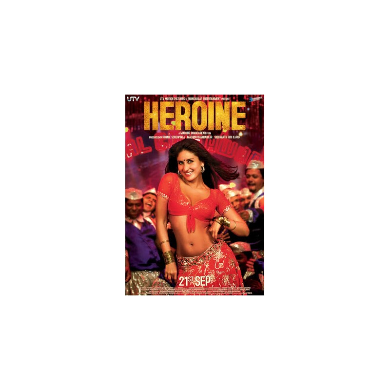 Heroine DVD
