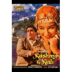 Kashmir Ki Kali DVD