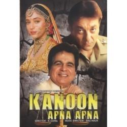 Kanoon Apna Apna DVD