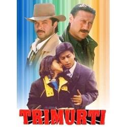 Trimurti DVD