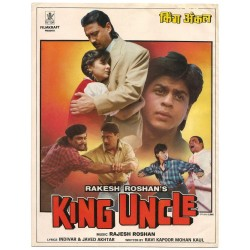 King Uncle DVD