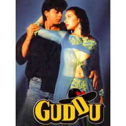 Guddu DVD