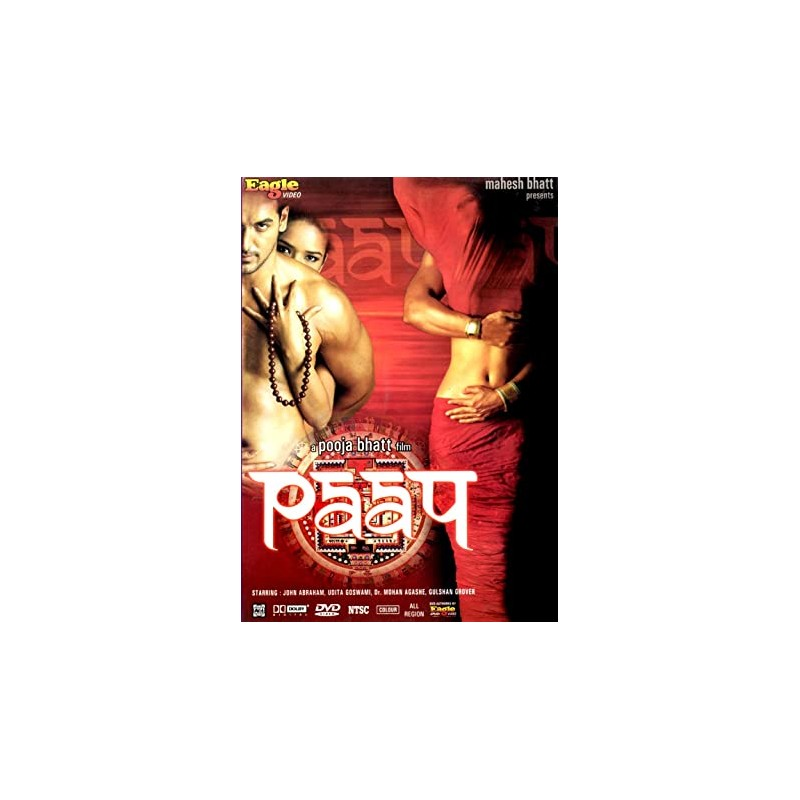 Paap DVD