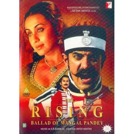 Mangal Pandey DVD