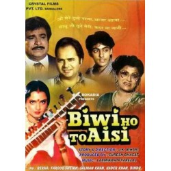 Biwi Ho To Aisi DVD