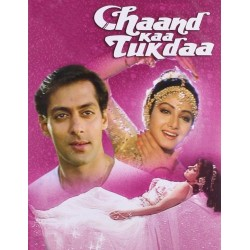 Chaand Ka Tukda DVD