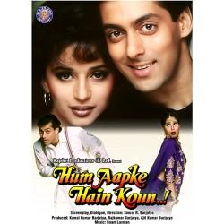 Hum Aapke Hain Koun DVD