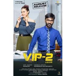 VIP 2 Lalkar - DVD
