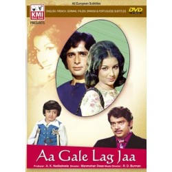 AA GALE LAG JAA ( JAANE TU) DVD