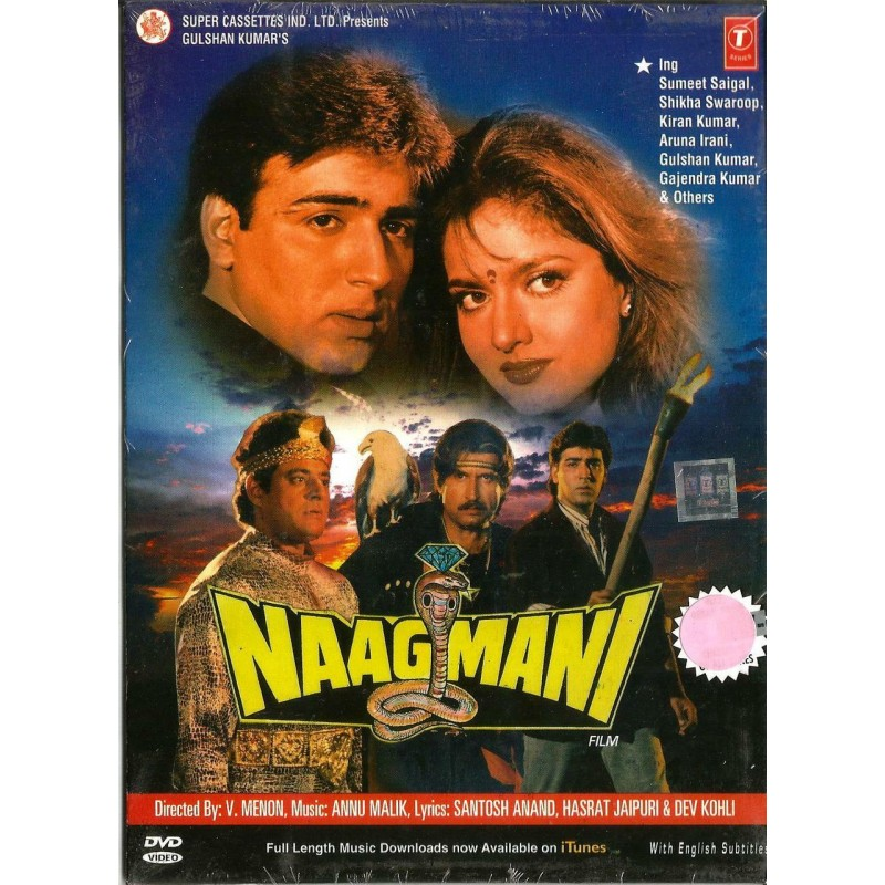NAAG MANI DVD