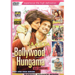 BOLLYWOOD HUNGAMA DVD CLIPS