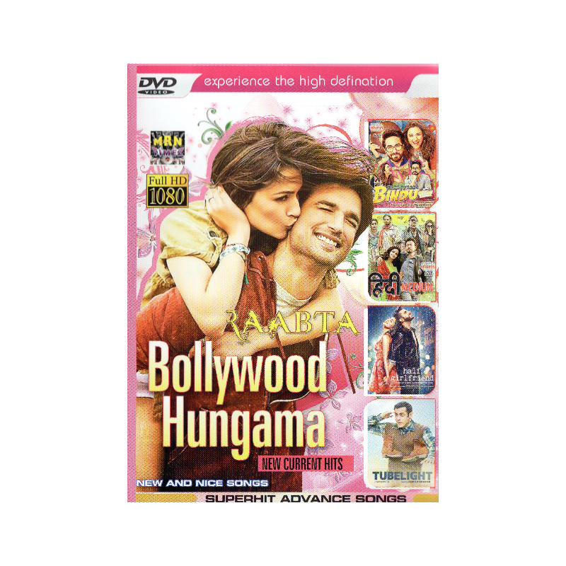 BOLLYWOOD HUNGAMA DVD CLIPS