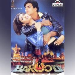 Barood DVD