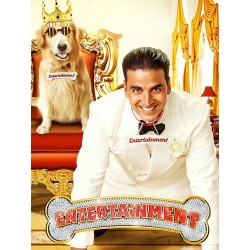 Entertainment DVD
