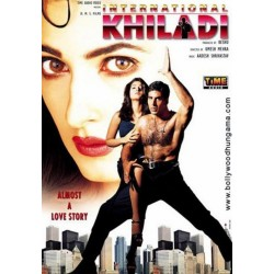 International Khiladi - DVD