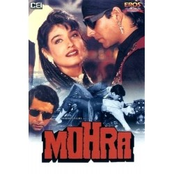 Mohra DVD