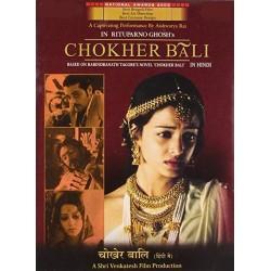 Chokher Bali DVD