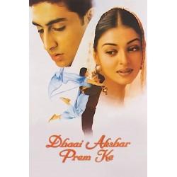 Dhaai Akshar Prem Ke DVD