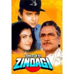 Udhaar Ki Zindagi DVD