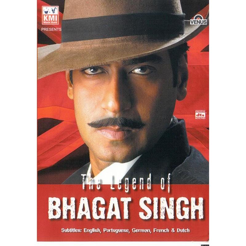 The Legend of Bhagat Singh DVD