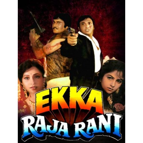 Ekka Raja Rani DVD