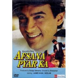 Afsana Pyar Ka DVD