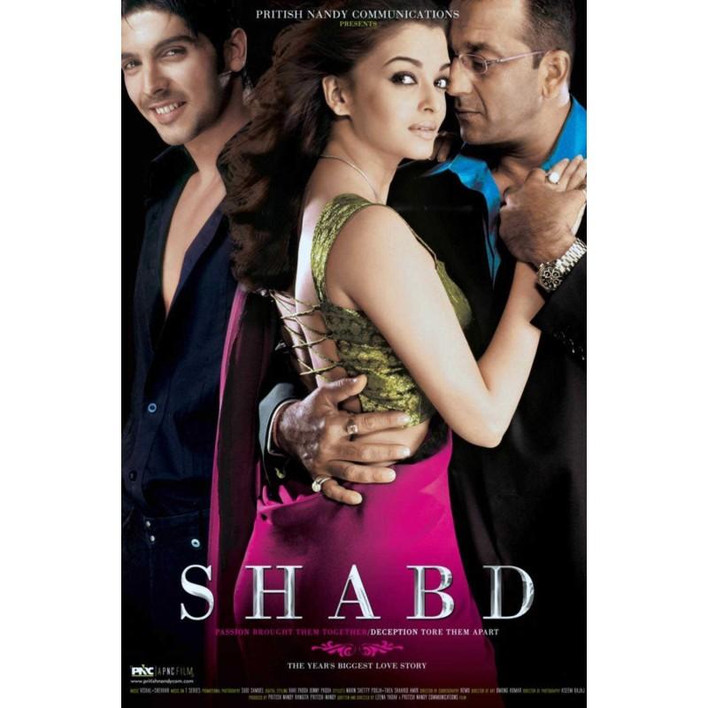 Shabd DVD