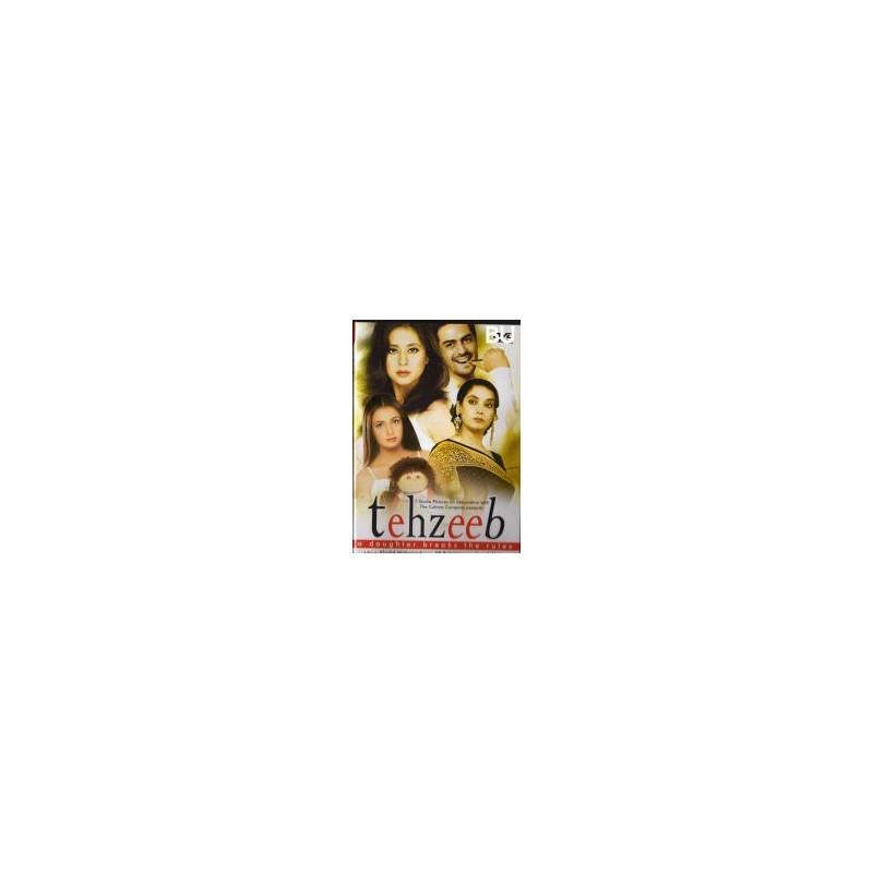 Tehzeeb - DVD