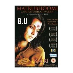 Matrubhoomi - DVD