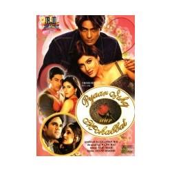 Jaani Dushman (old) - DVD